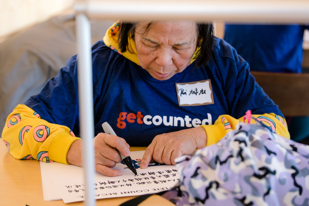 Event photography, immigrant advocacy, census 2020, #masscounts, East Boston Library, get counted