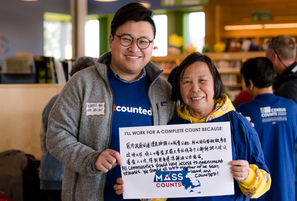 Event photography, immigrant advocacy, census 2020, #masscounts, East Boston Library, Axie Breen Photography